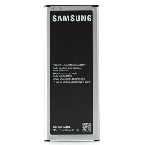 Samsung Galaxy Note 4 Battery 3220mAh