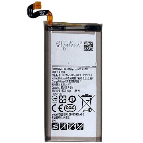 Samsung Galaxy S8 Battery 3000 mAh