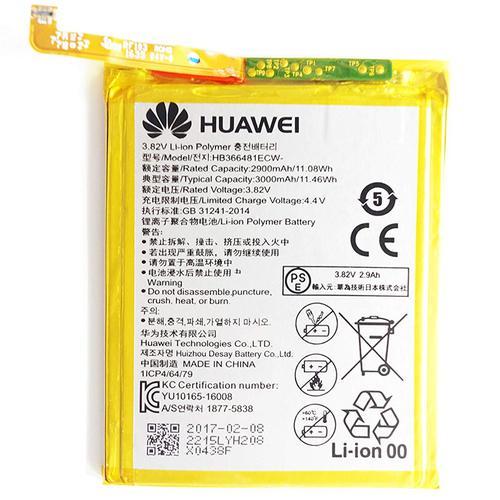 Huawei P9 Battery 3000mAh - FFP