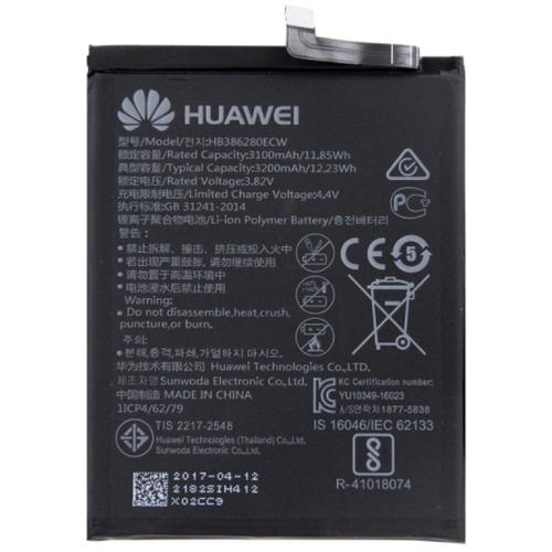Huawei P10 Battery 3200mAh - FFP