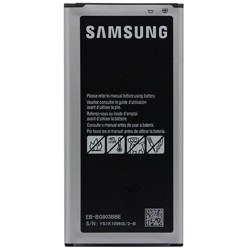Samsung Galaxy S5 Neo Battery 2800 mAh - FFP