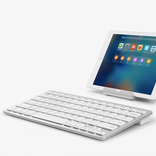 Anker Ultra Slim Wireless Bluetooth Keyboard A7726 - White