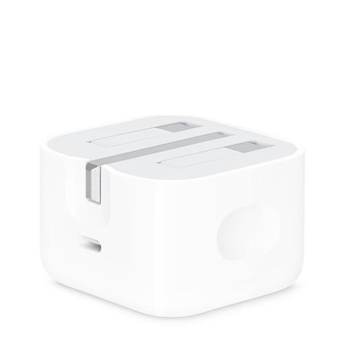 Apple 18W Mains Charger + USB-C to USB-C Cable  - White