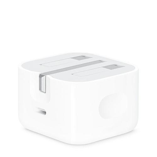 Apple 18W USB-C Power Adapter UK FFP - White