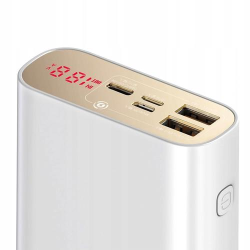 Baseus 22.5W Powerbank 20000mAh 2xUSB + 1xUSB-C Port - White