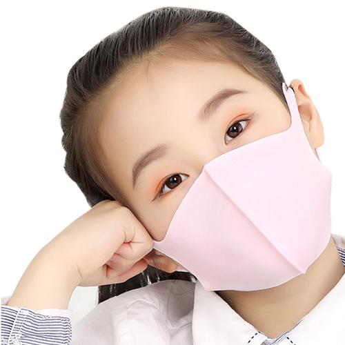 Washable Children's Fashion Face Mask - Pink