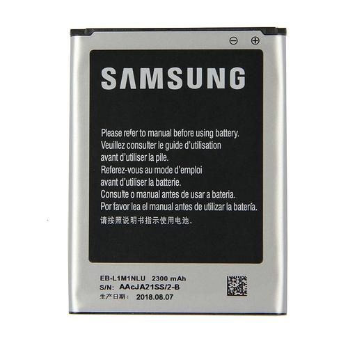 Samsung Battery EBL1M1NLU Li-Ion 2300mAh 3.7V FFP