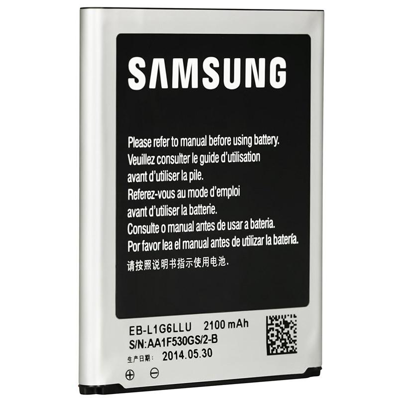 Samsung Galaxy S3 Battery 2100mAh