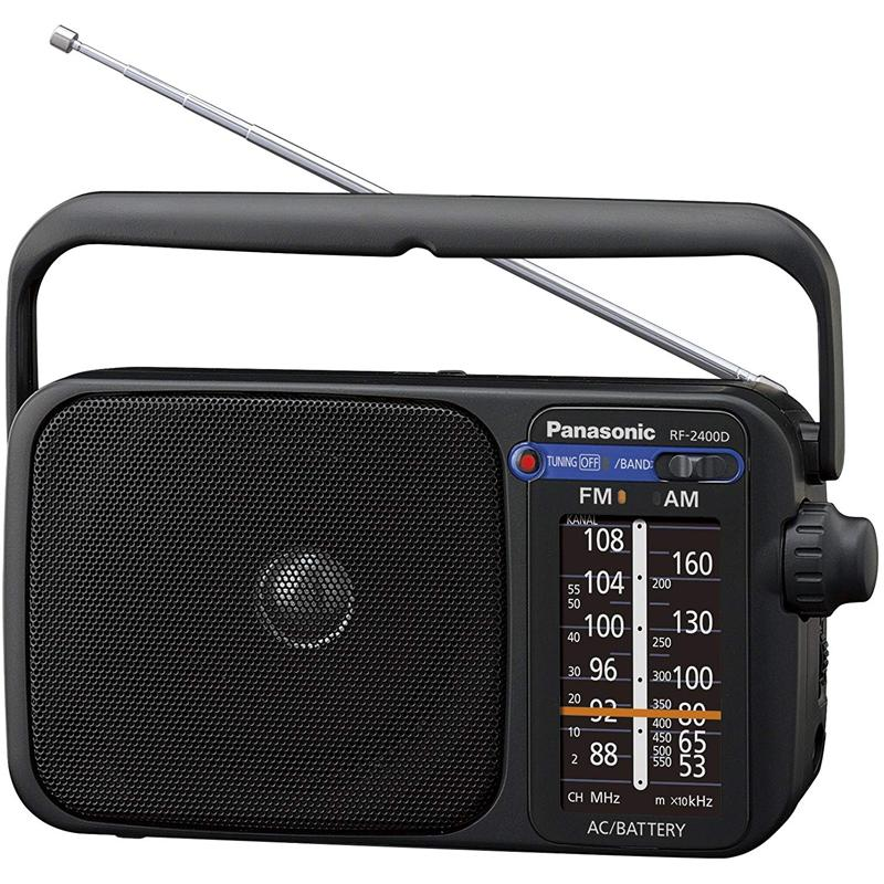 Panasonic Portable Radio (2400EB-K)