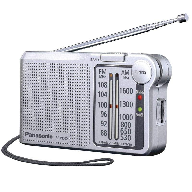 Panasonic RF-P150DEG-S Portable FM/AM Radio - Silver