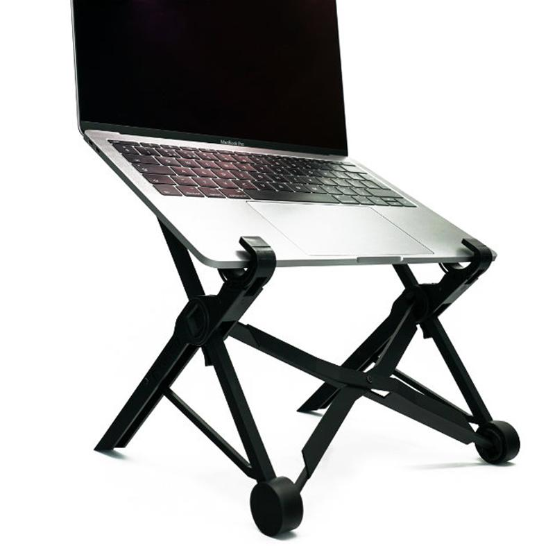 Nexstand faltbarer justierbarer Laptop-Stand- / Notizbuch-Halter